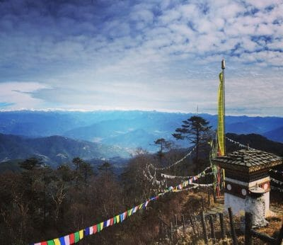 7 Nights western bhutan travel with Lungchutse Temple & Tango Monastery Lungchutse Monastery Bhutan