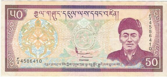 Bhutan Currency 50_Ngultrum_Vorderseite